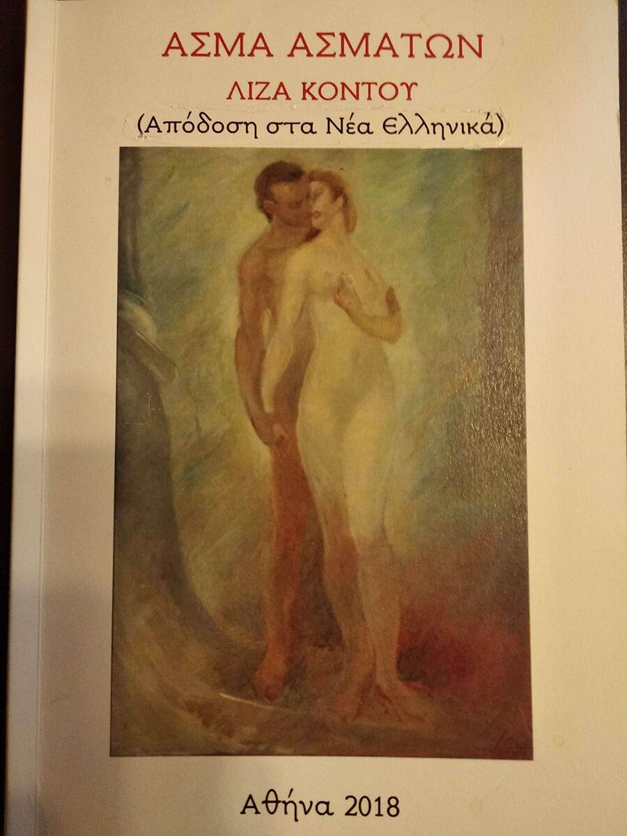 βιβλιο (1) (1)